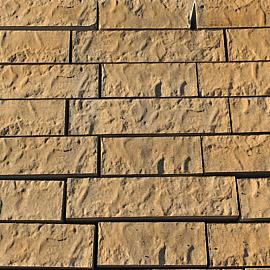 Rock Walling Leisteen Sahara 12x13x31.5-41.5-51.5 cm